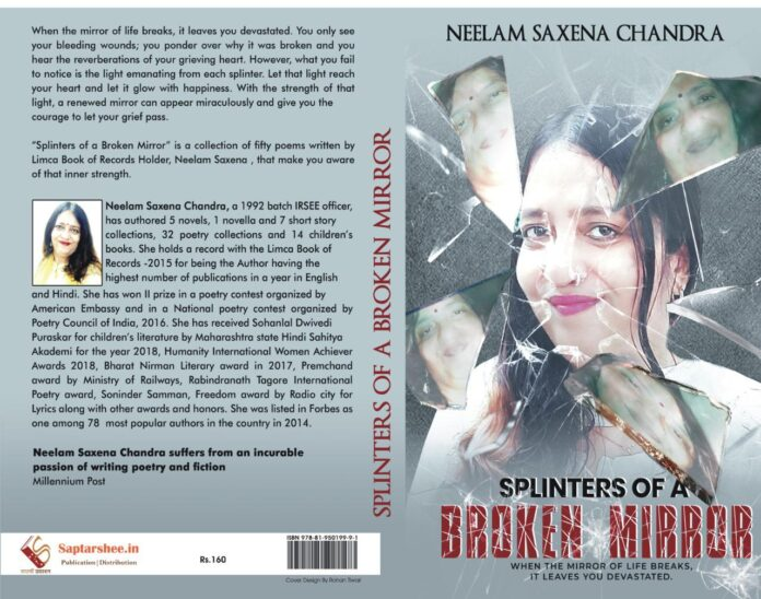 Making you aware of your inner strength through Poems - Neelam Saxena Chandra