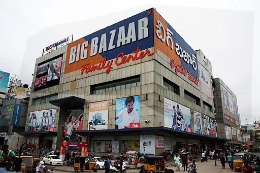 Enjoy Big Moments ki Big Shopping with Big Bazaar
